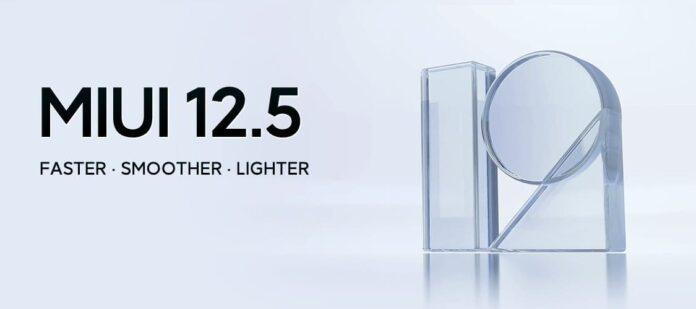 Xiaomi, Poco и Redmi получили MIUI 12.5
