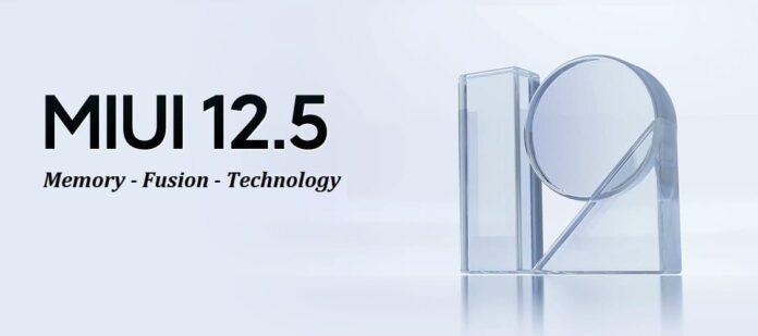 Функция увеличения ОЗУ стала доступна для шести смартфонов Xiaomi, Poco и Redmi