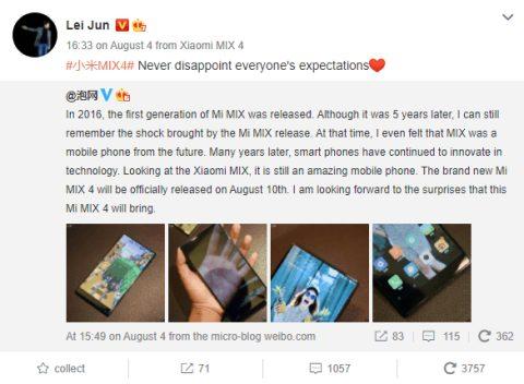 Лэй Цзюнь уже пользуется смартфоном