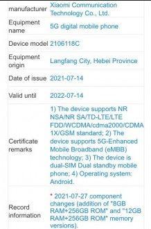 Презентации в августе – быть! Смартфон Xiaomi Mi Mix 4 успешно прошел сертификацию TENAA