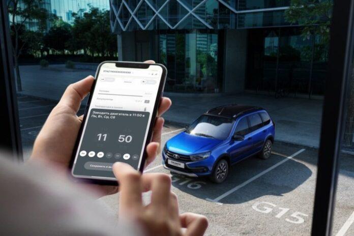 АвтоВАЗ приготовил люксовые версии Lada Granta, управлять которыми можно будет через смартфон