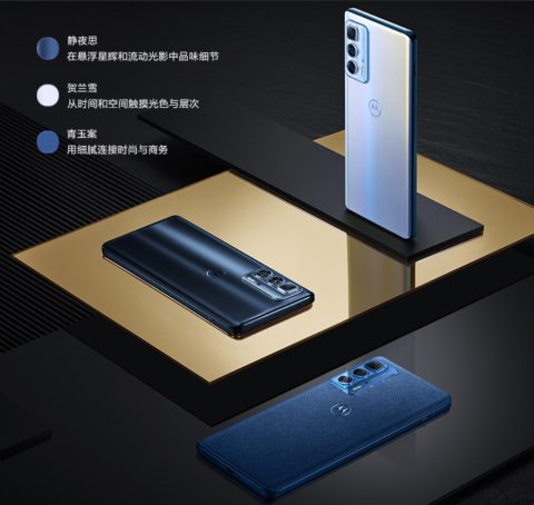 Motorola Edge S Pro: стоимость и дата начала продаж