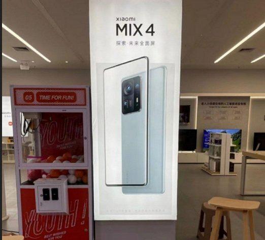 Свежая порция подробностей о перспективном Xiaomi Mi Mix 4