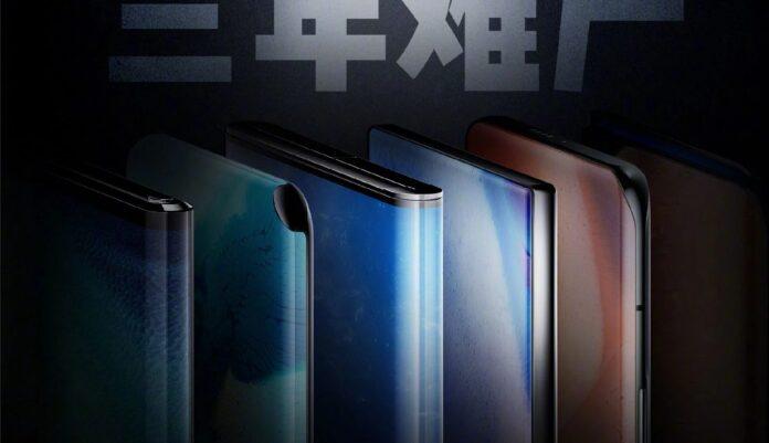 Xiaomi Mi Mix 4 уже доступен для предварительного резервирования в трех интернет-магазинах