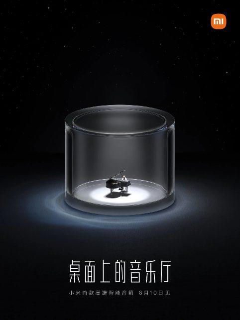 «Концертный зал для компьютера»: фото первого в истории Xiaomi «высококлассного смарт-динамика»