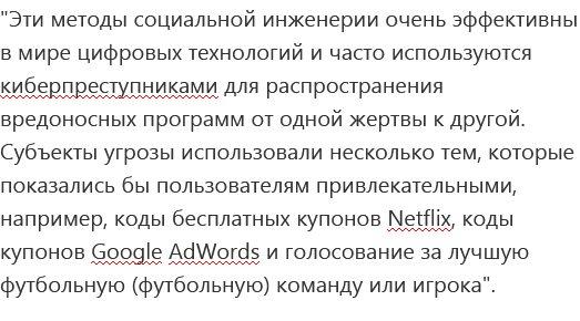 Новый троян атаковал пользователей Android из 144 стран