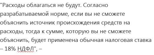 Не криптовалютчиками едиными: государство залезет в карман каждого украинца