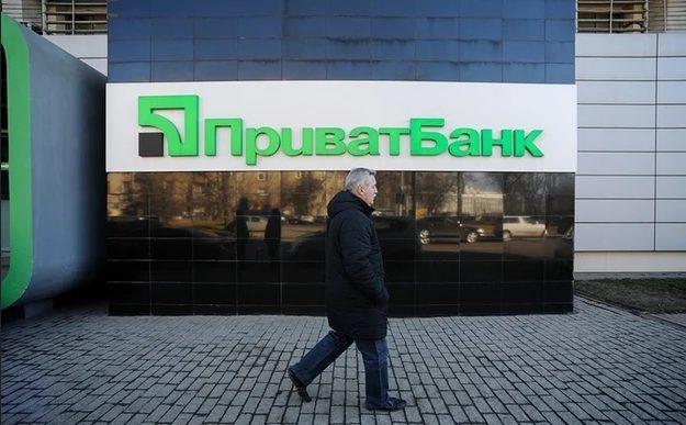 Свыше 5000 сотрудников «Приватбанка» официально признаны «плохими»