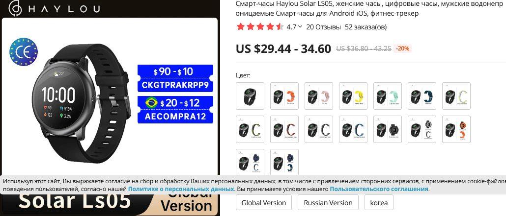 Связанная с Xiaomi компания продает часы в стальном корпусе по цене Mi Band 5