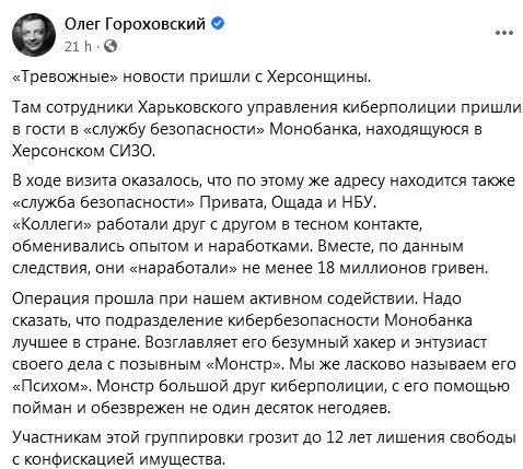 Зэки из Харьковского СИЗО заработали больше некоторых территориальных громад