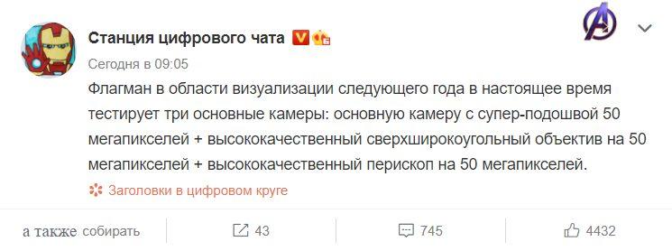 Пост о Mi 12