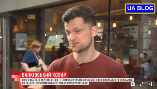 В Украине появилась новая схема мошенничества
