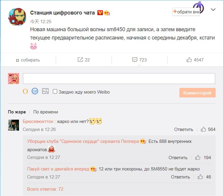 Snapdragon 898 и сроки его появления в смартфонах