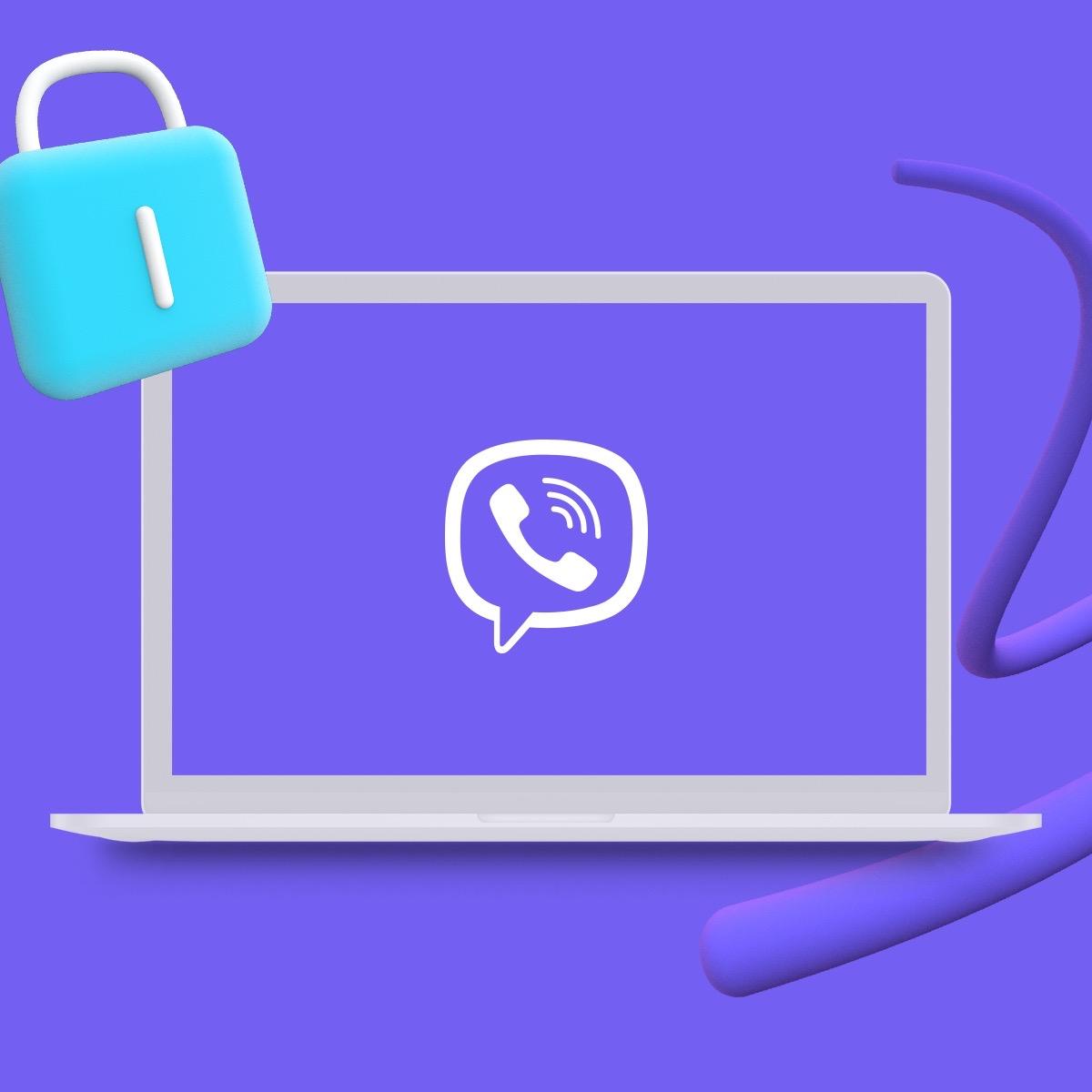 Встроенные в Viber дополнительные функции безопасности