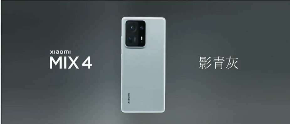 Корпус Xiaomi Mi Mix 4