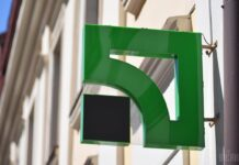 ПриватБанк поднял проценты по кредитам: что известно