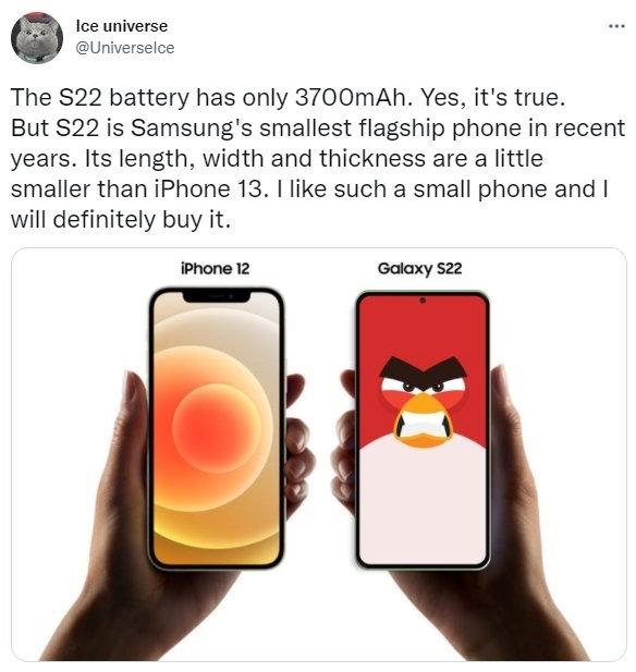 Экспозиция Samsung Galaxy S22