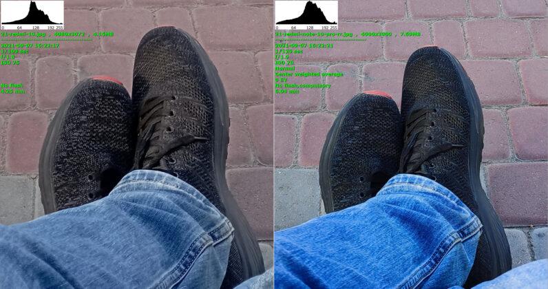 Сравнение - Redmi 10 слева