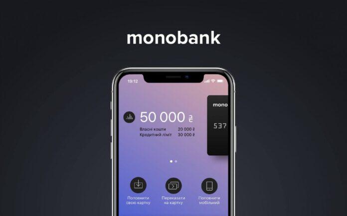 13 функций monobank, о которых практически никто не слышал