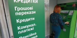 Работу терминалов и банкоматов ПриватБанка приостановят ночью 4 сентября