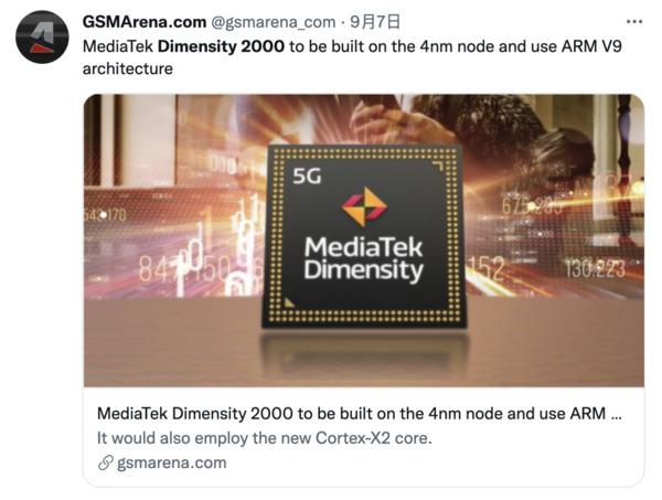 Dimensity 2000