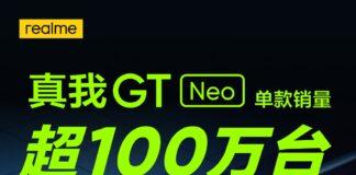 Экспозиция Realme GT Neo 2