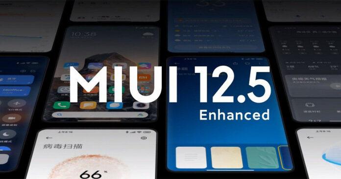 Представлен новый режим MIUI 12.5 Enhanced Edition