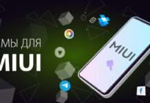 Новая тема Nature iOS для MIUI 12/12.5 от Rohit