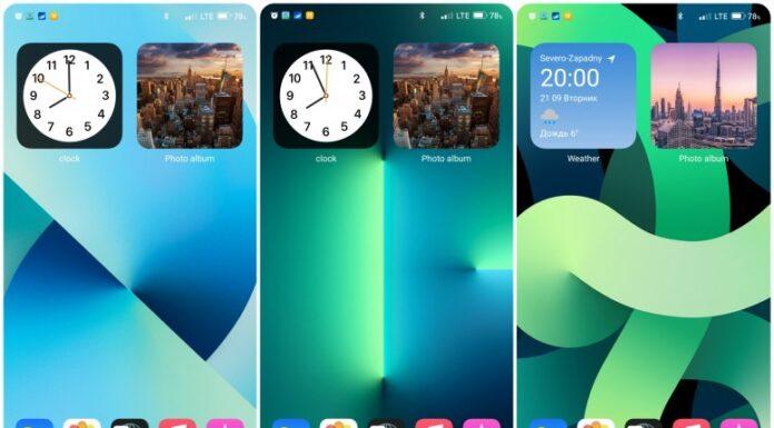 iPhone 13 для MIUI 12