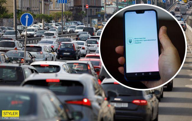 Украинцы смогут растамаживать авто через мобильное приложение