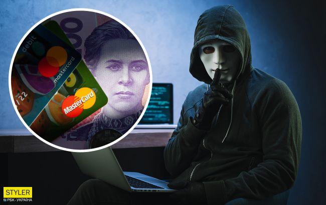 Как защитить свою карту и не стать жертвой мошенников