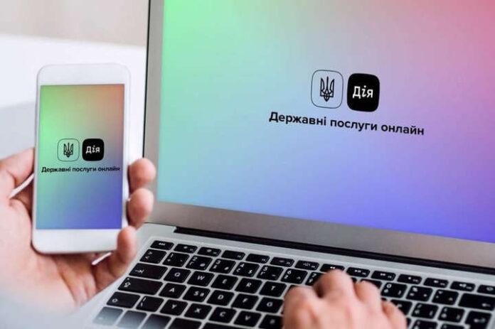 Представитель Минцифры рассказал о новых функциях приложения Дія