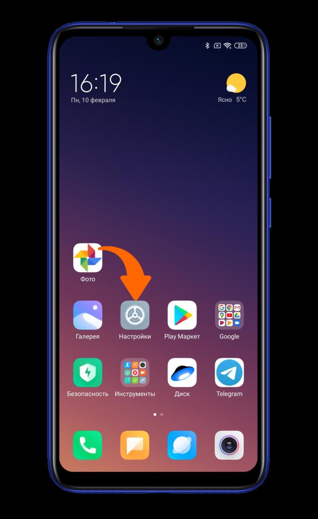 В смартфонах Xiaomi можно скрыть содержимое уведомлений на экране блокировки
