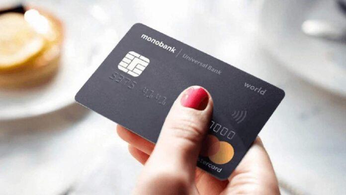 В Monobank появился первый банкомат