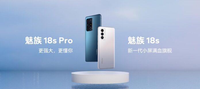 Представили Meizu 18s и 18s Pro