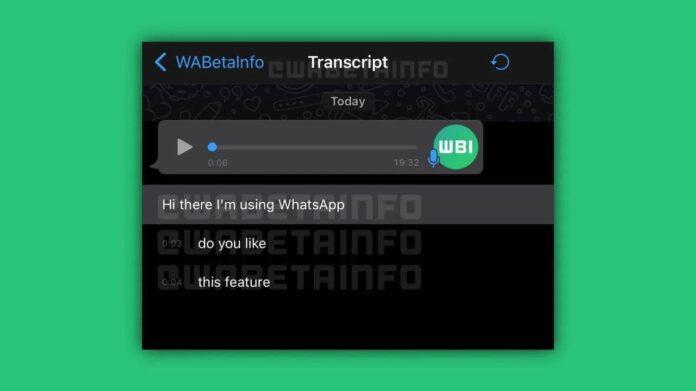 Новая функция WhatsApp для пользователей iOS, призванная облегчить жизнь «ненавистникам» голосовых сообщений