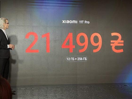 цена на Xiaomi 11T