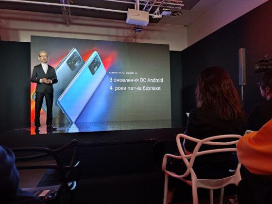 Xiaomi 11 T