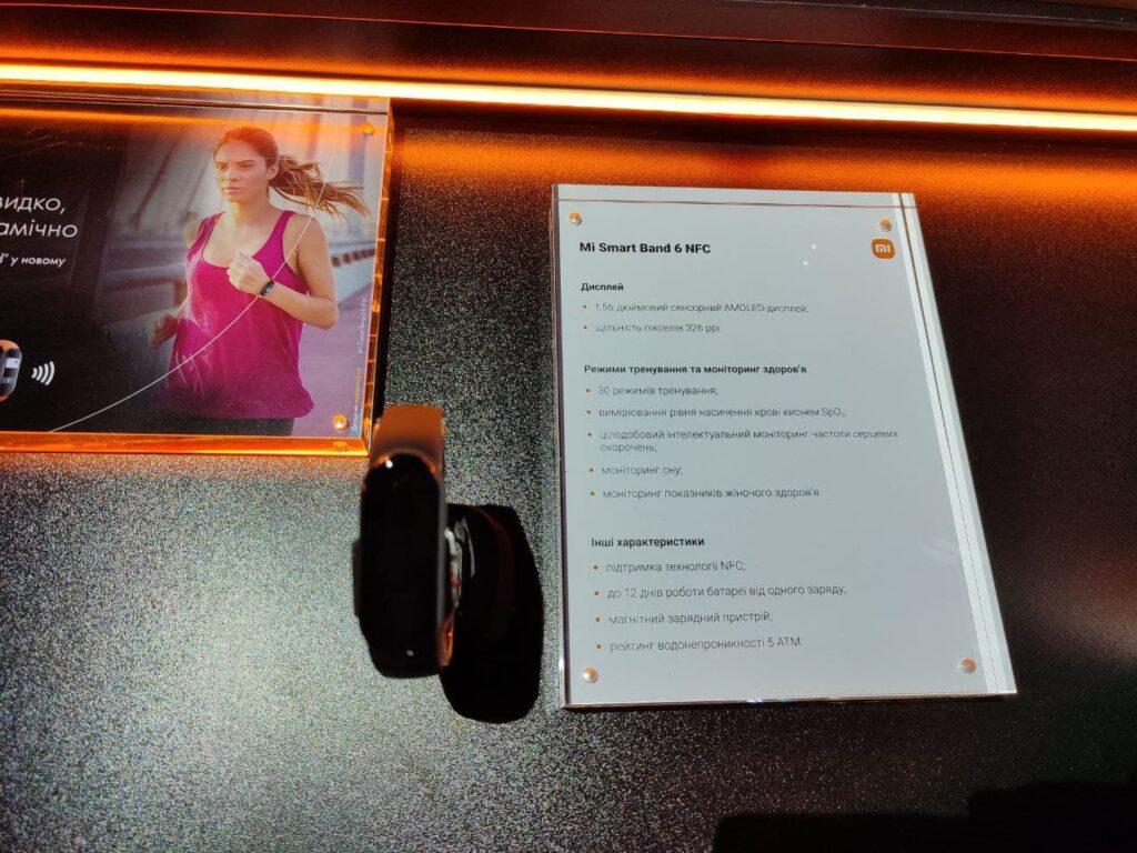 Xiaomi Smart Band 6 NFC