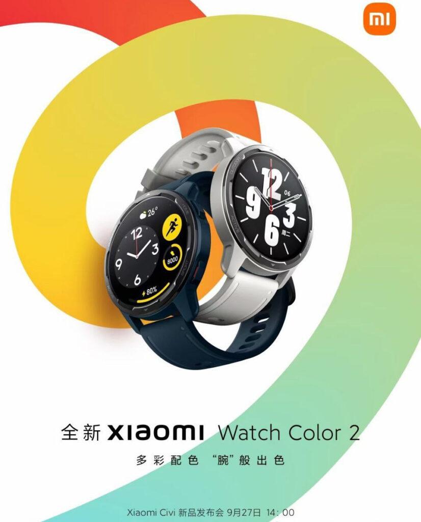 """Xiaomi Civi и """"умные часы"""" Xiaomi Watch Color 2"""