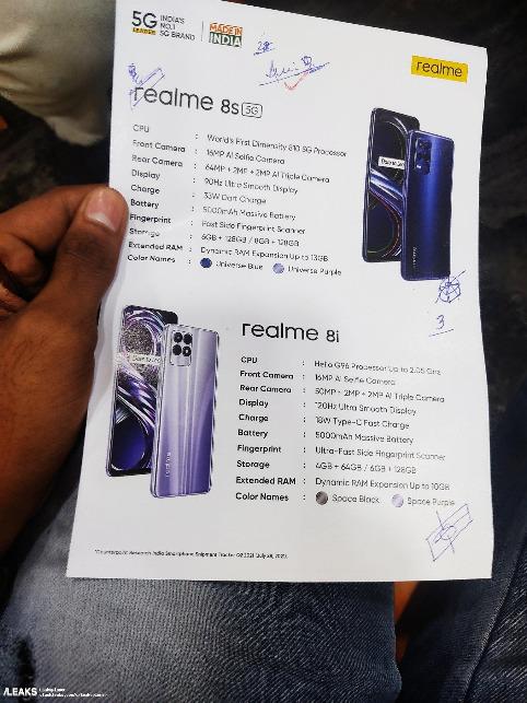 Характеристики двух новых смартфонов Realme утекли в Сеть