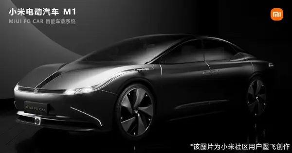 Снимки возможного электромобиля Xiaomi появились в Сети