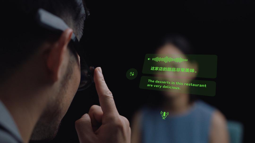 Xiaomi анонсировала первые «умные» очки, которые смогут заменить смартфон
