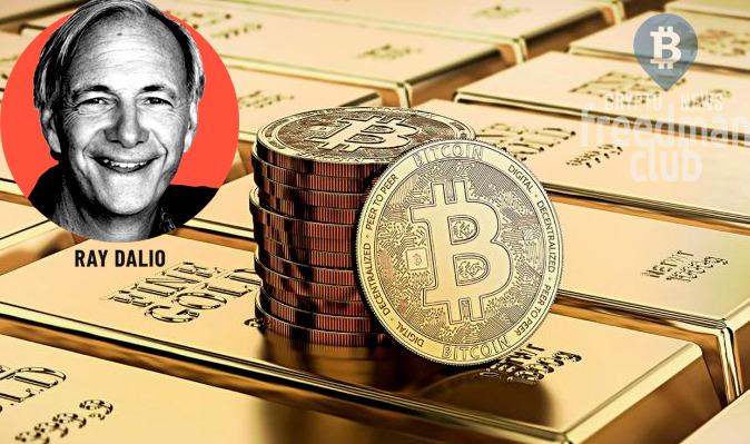 Долларовый миллиардер прогнозирует атаку на Bitcoin со стороны правительств и центробанков