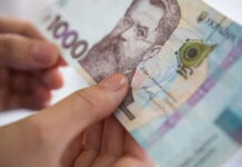 Фонд гарантирования вкладов физлиц начал выплату компенсаций вкладчикам банка «Земельный капитал»