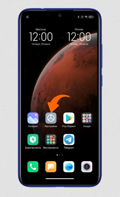 Как изменить внешний вид часов на экране блокировки смартфонов Xiaomi