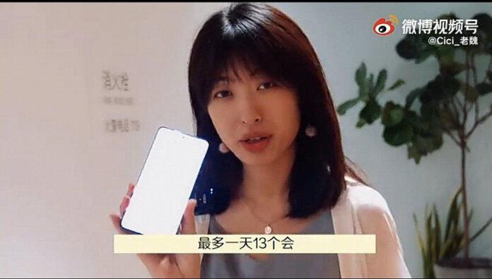 Xiaomi отправляет в утиль серию Mi CC: вместо нее на рынок выйдет семейство смартфонов Civi