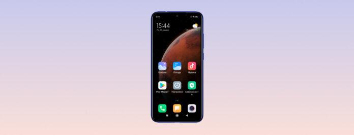Включение простого режима на смартфонах с MIUI 12: пошаговая инструкция