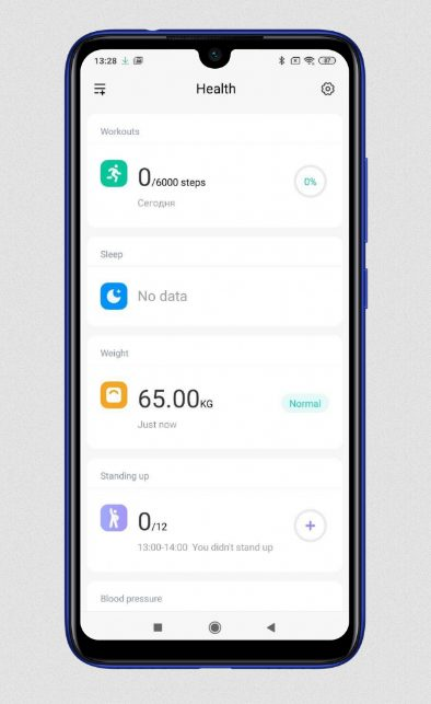 Измерение пульса на смартфонах Xiaomi