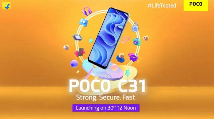 Новый смартфон Poco C31: названа дата презентации